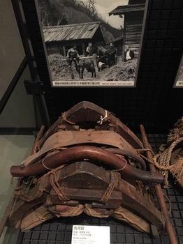 馬用鞍1.jpg