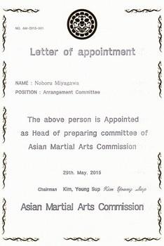 Asian Martial Arts Commision.jpg