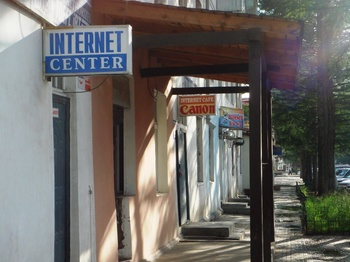 internetcafe urb.jpg